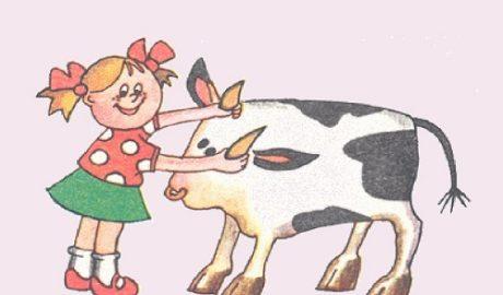 пословицы и поговорки про быка