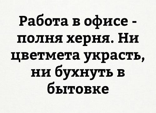 Read more about the article Самые смешные до слез шутки