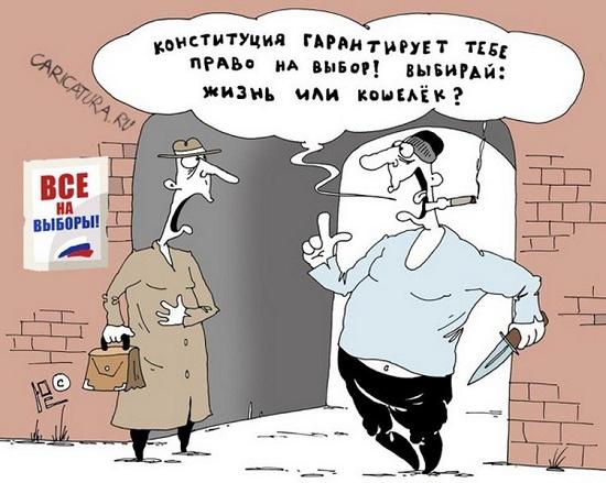 Свежие анекдоты №33