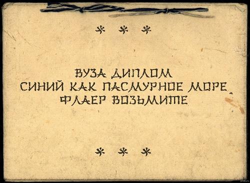 смешные хокку на русском