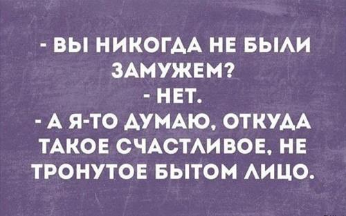 Read more about the article Смешные шутки мира