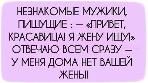 Read more about the article Смешные шутки с матом и без