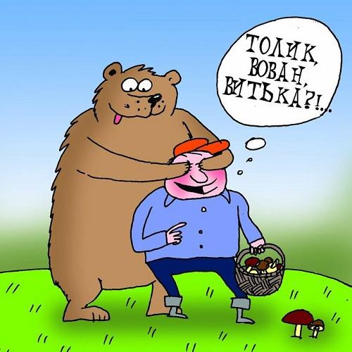 Смотреть смешные карикатуры