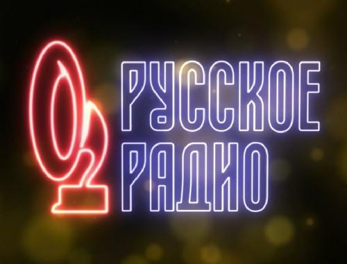приколы русского радио