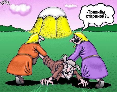 Read more about the article Прикольные неприличные анекдоты