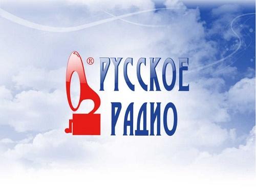 прикольные шутки русского радио