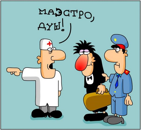 Ржачные карикатуры