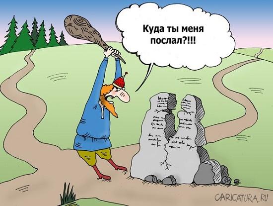 Свежие анекдоты №66