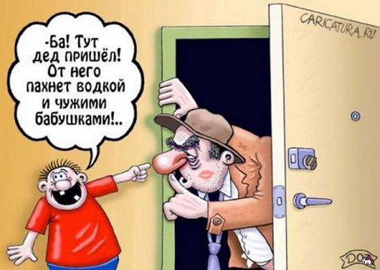 Свежие анекдоты №72