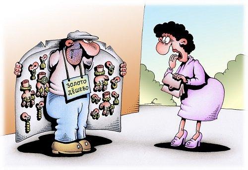 лучшая веселая карикатура