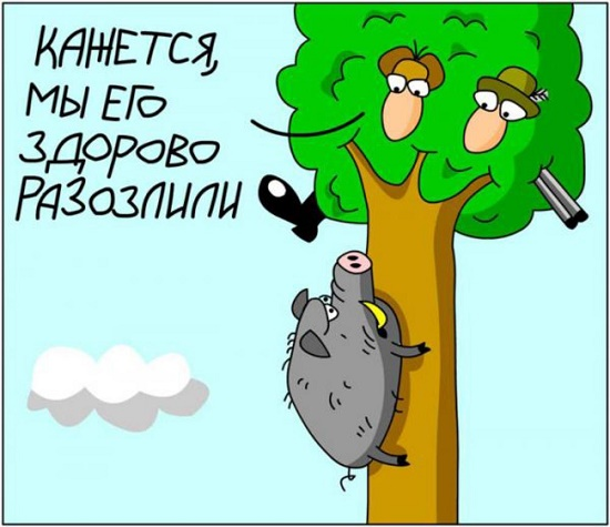забавная карикатура