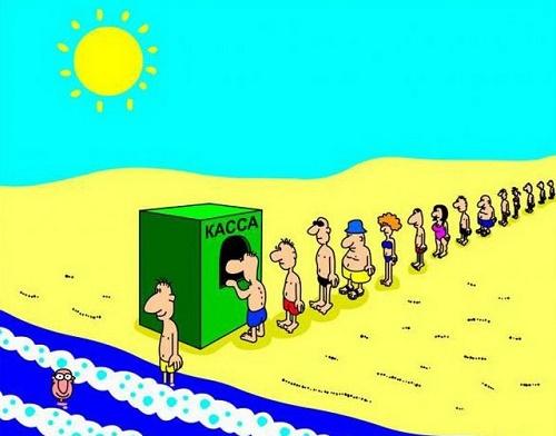 Смешные летние анекдоты