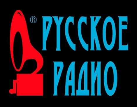 Смешные шутки Русского радио
