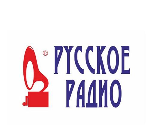 шутки русского радио