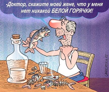 анекдот про алкашей в картинке