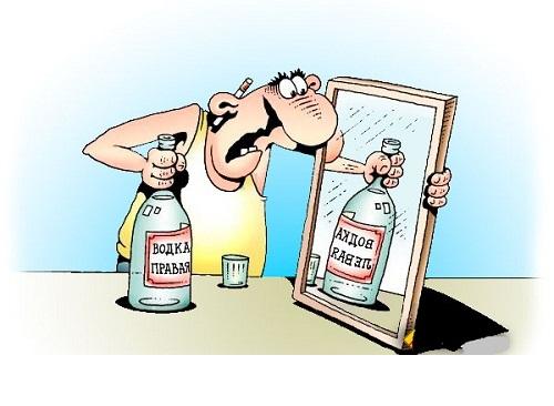 анекдот про водку в картинке