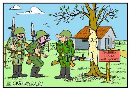 анекдот про военных в картинке