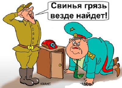 анекдот про генерала в картинке