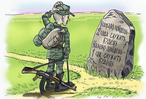 анекдот про военкомат в картинке