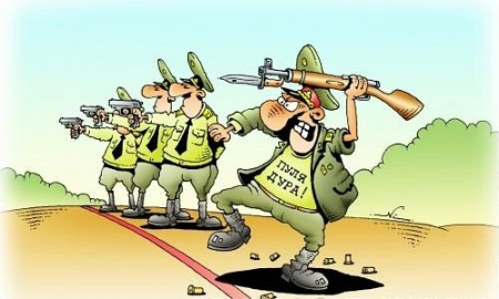 анекдот про оружие в картинке