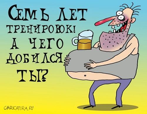 анекдот про пиво в картинке