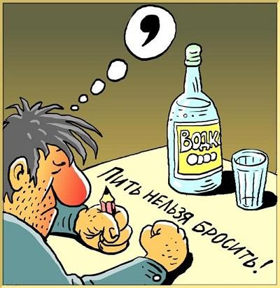 анекдот про пьяных в картинке