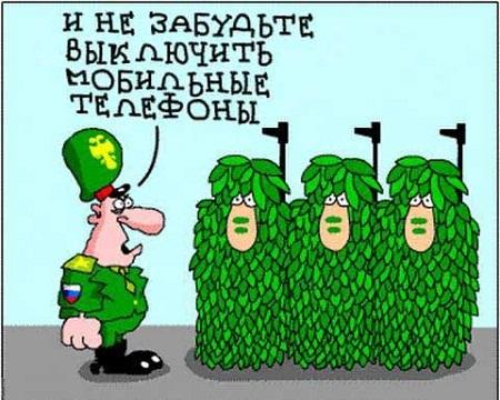 анекдот про солдат в картинке