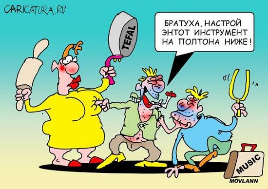 Свежие анекдоты №102