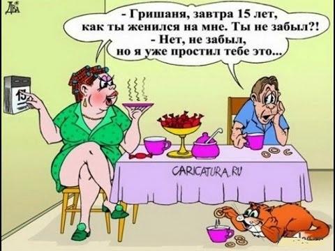 смешные анекдоты ржака