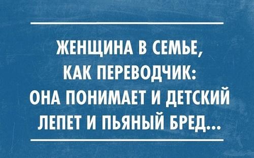 Read more about the article Смешные фразы и высказывания