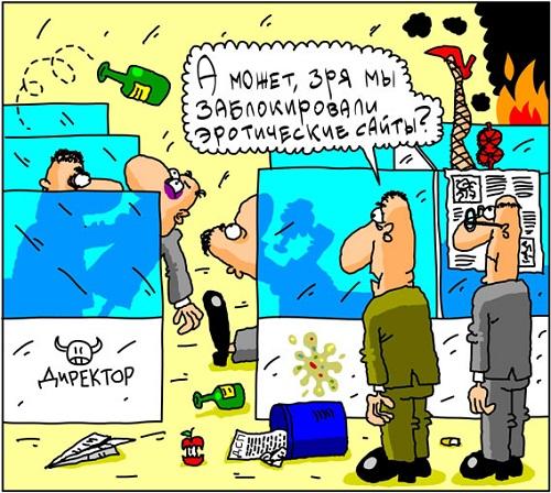 Read more about the article Смешные хорошие анекдоты