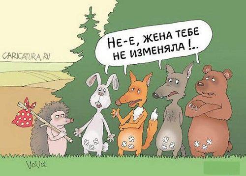 Read more about the article Остроумные анекдоты на все случаи жизни