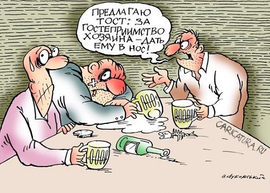 карикатура про алкоголиков