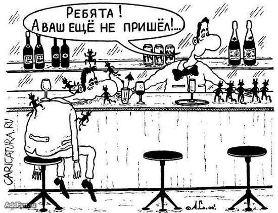 карикатура про бармена