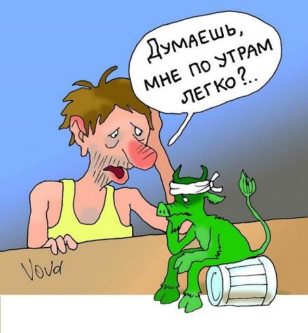 карикатура про пьяных
