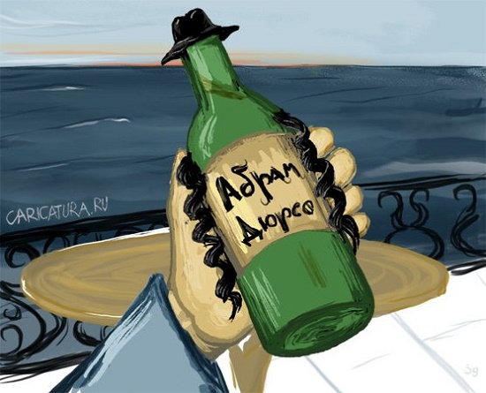 карикатура про вино