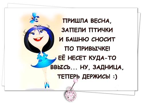 Read more about the article Красивые и прикольные статусы в стихах