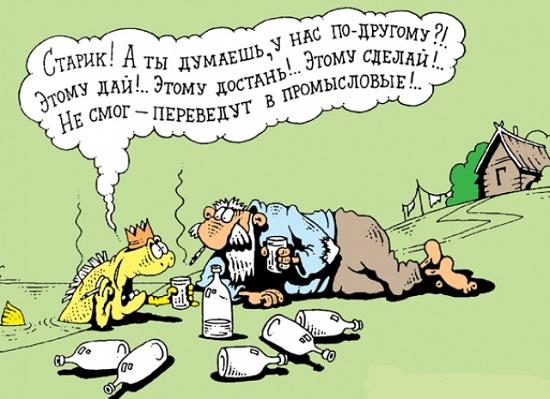прикольная карикатура из подборки