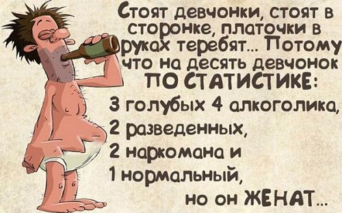 Read more about the article Прикольные статусы для одноклассников