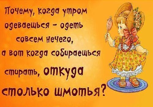 Смешные статусы для Одноклассников
