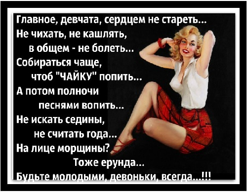 Read more about the article Смешные стишки про девушку
