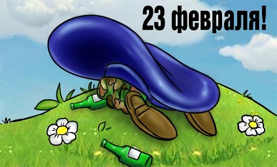 Read more about the article Карикатуры про 23 февраля