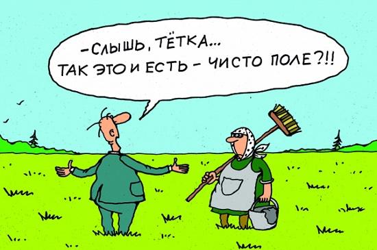 карикатура про дядю и тетю