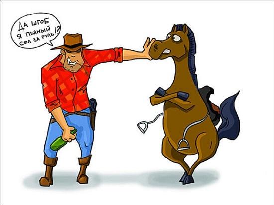 карикатура про джона