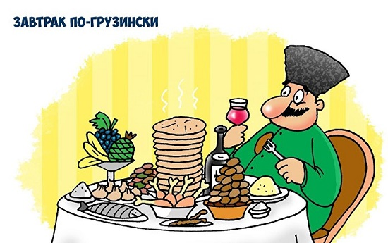 карикатура про грузин