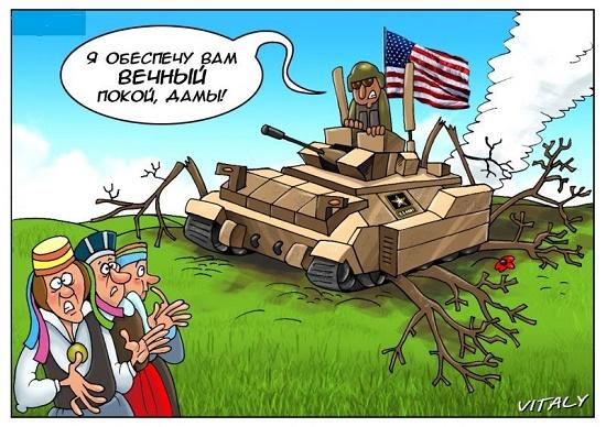 карикатура про эстонцев