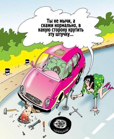 карикатура про катю