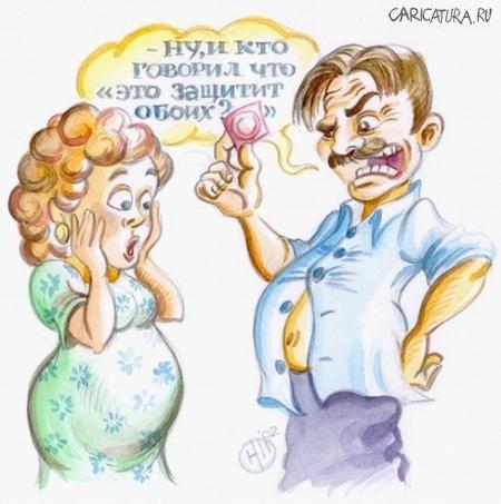 карикатура про лену