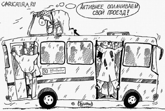 Карикатуры про машины и транспорт