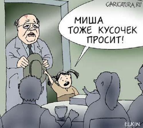 карикатура про мишу